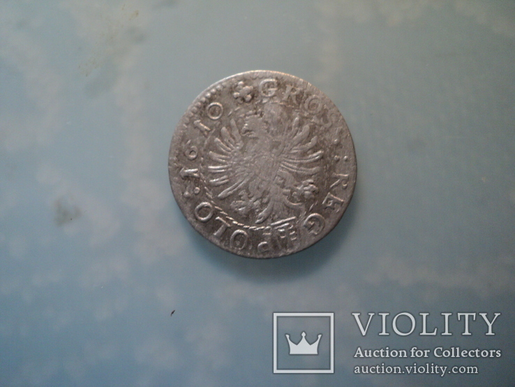 Грош коронный 1610 г, фото №7
