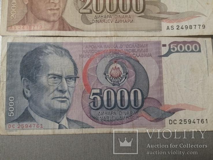 20000 и 5000 Динар, фото №5