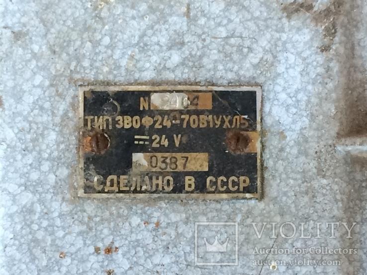 Звонок - ревун рабочий, фото №3