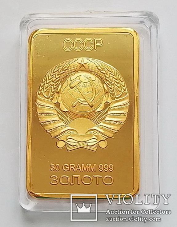 Слиток СССР/Россия (Копия), фото №2