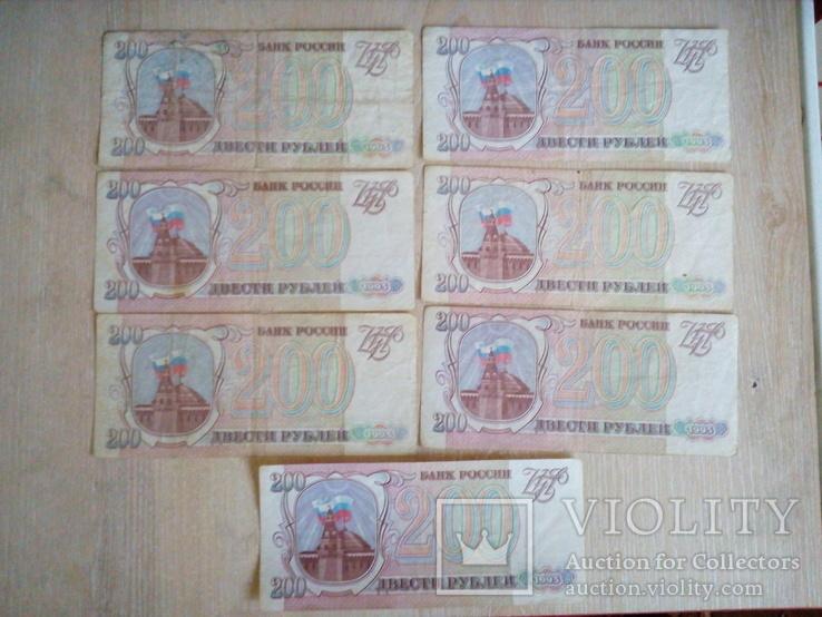 Банкноты России 1993год, фото №5