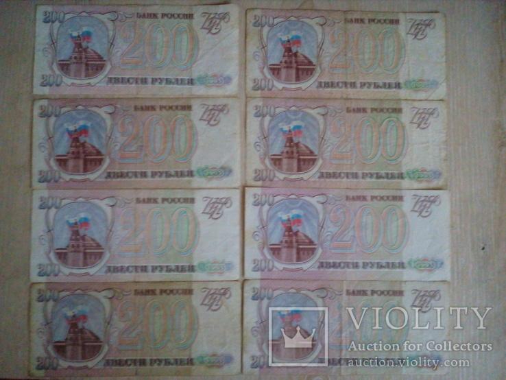 Банкноты России 1993год, фото №6