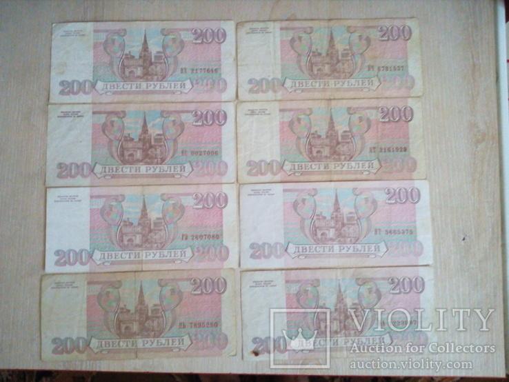 Банкноты России 1993год, фото №7