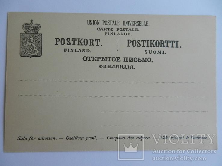 Хельсинки Финляния Успенский собор, фото №3