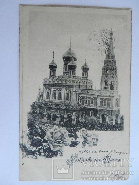 Болгария Храм-памятник на Шипке, фото №2