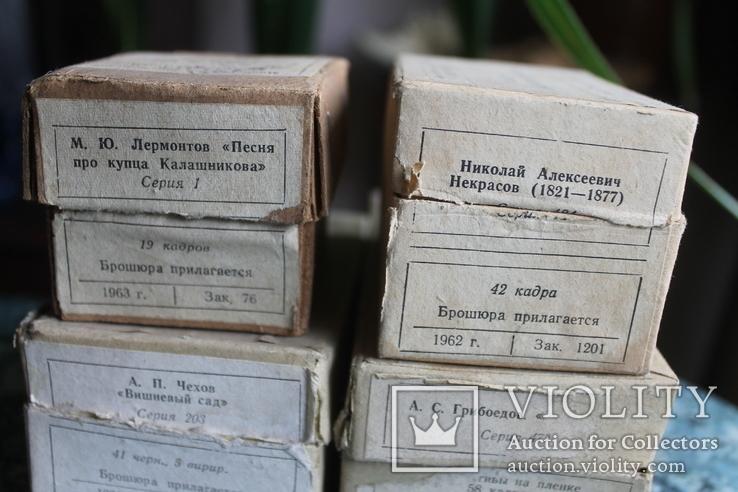 Диапозитивы Лермонтов, Некрасов, Чехов, Гребоедов, фото №8