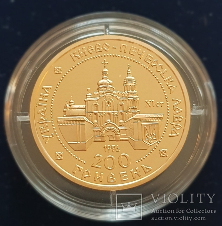 Києво-Печерська лавра, 200 гривень, золото 1/2 унції, фото №3