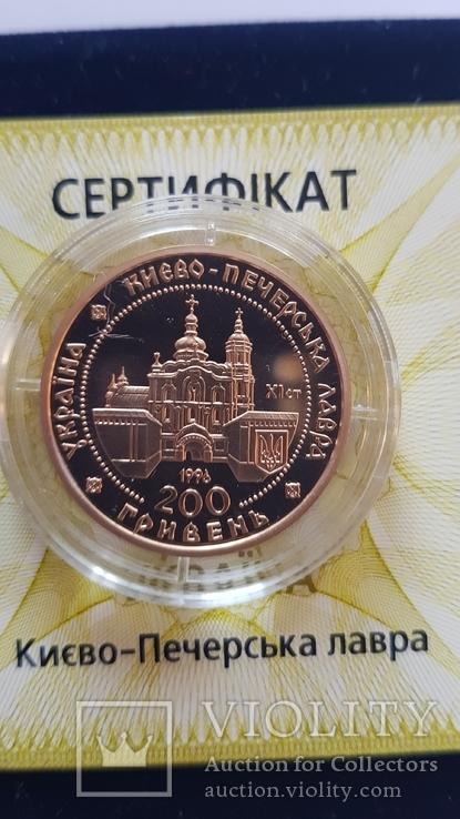 Києво-Печерська лавра, 200 гривень, золото 1/2 унції