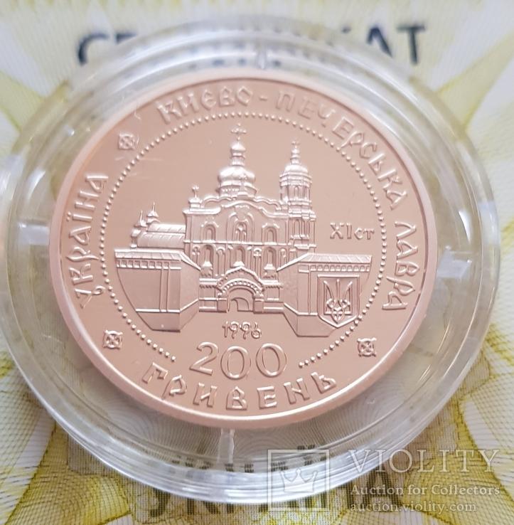 Києво-Печерська лавра, 200 гривень, золото 1/2 унції, фото №7