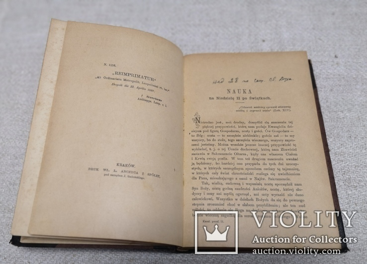 Збір Проповідей на рік Львів 1888, фото №6