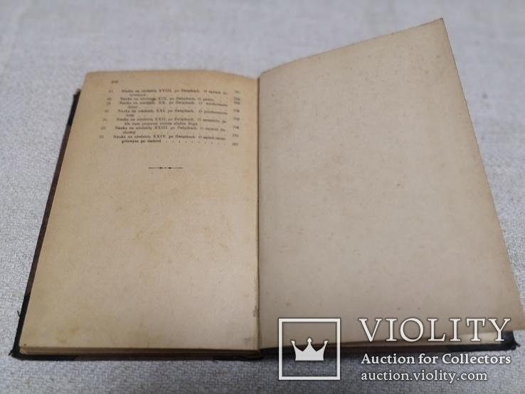 Збір Проповідей на рік Львів 1888, фото №7