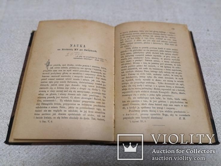 Збір Проповідей на рік Львів 1888, фото №8