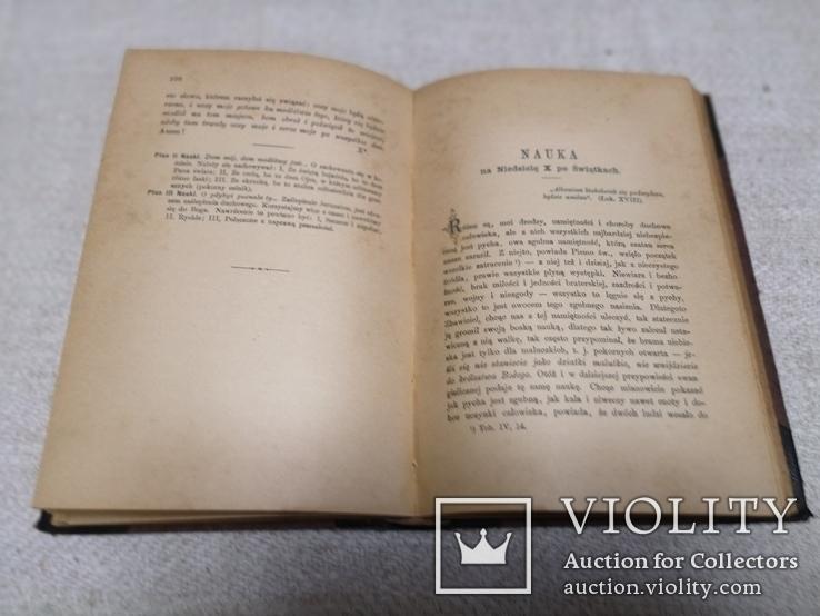 Збір Проповідей на рік Львів 1888, фото №9
