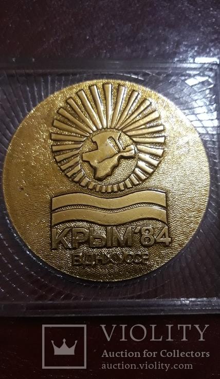 Настольная медаль СССР   ( ВДНХ Крым 1984 год ), фото №3