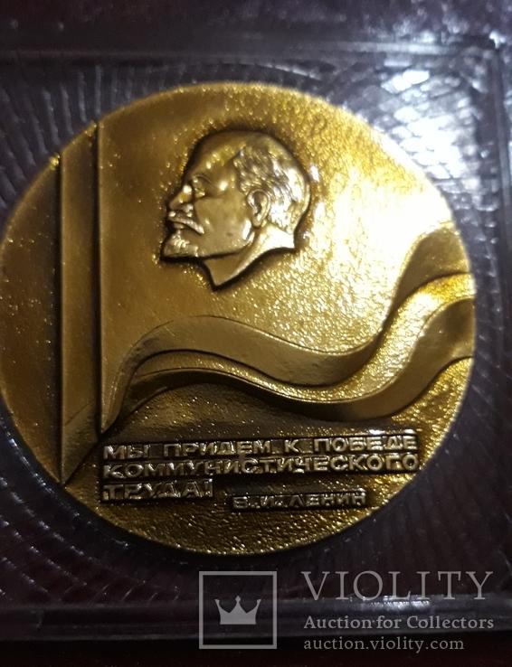 Настольная медаль СССР   ( ВДНХ Крым 1984 год ), фото №5