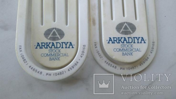 Зажимы банка Аркадия Одесса 2 шт., фото №3