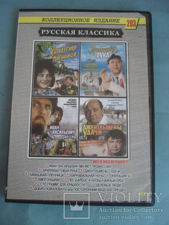 """""""Русская классика."""", фото №2"""