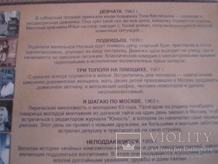 """""""Русская классика"""", фото №5"""