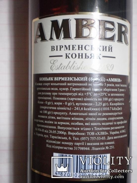 """Коньяк  0,5л. """"AMBER"""", фото №4"""