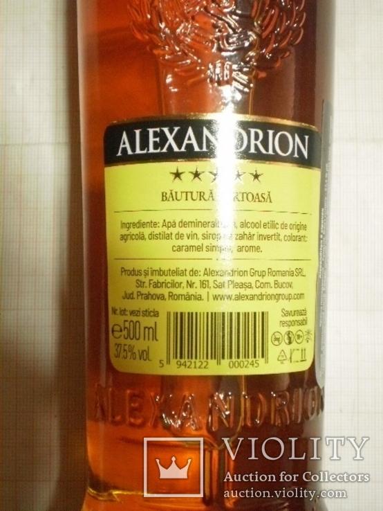 "5* бренди 0,5л. ""ALEXANDRION"", фото №5"