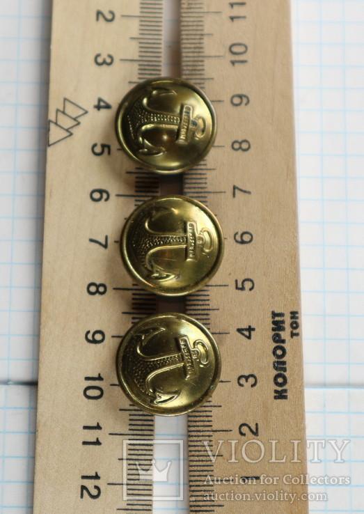 Пуговицы с якорями / 3 штуки /, тяж. металл., фото №5