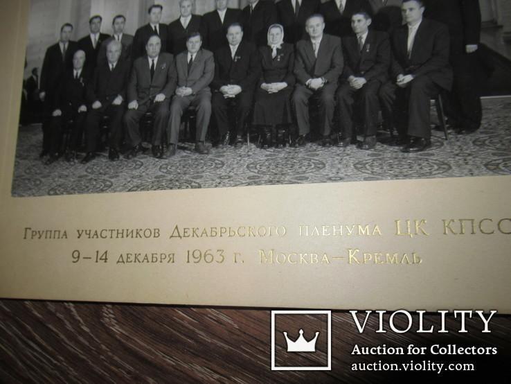 Группа Участников пленума ЦК КПСС 1963 от Закарпатья, фото №3