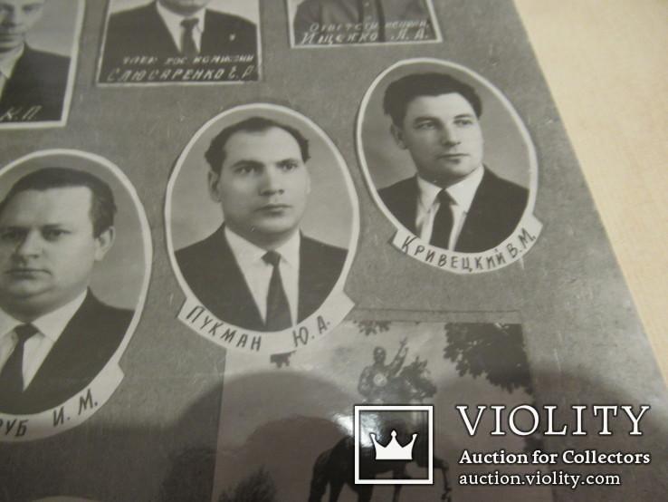 Высшая Партийная Школа при ЦК КПСС 1969 закарпатцы, фото №6
