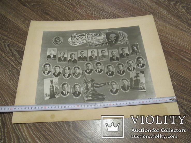 Высшая Партийная Школа при ЦК КПСС 1969 закарпатцы, фото №10