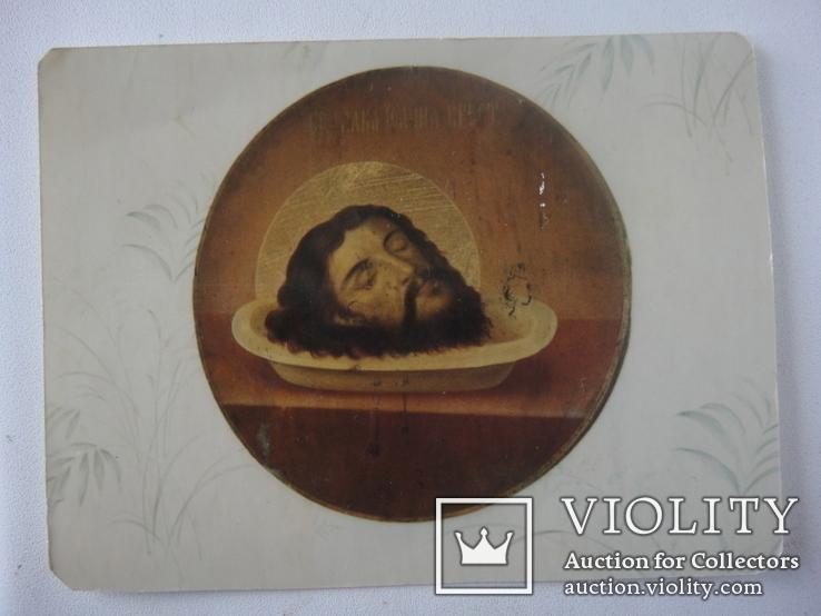 "Усекновение Главы Иоанна Предтечи Крестителя Господня "" ,"" , фото с оригинала, фото №7"