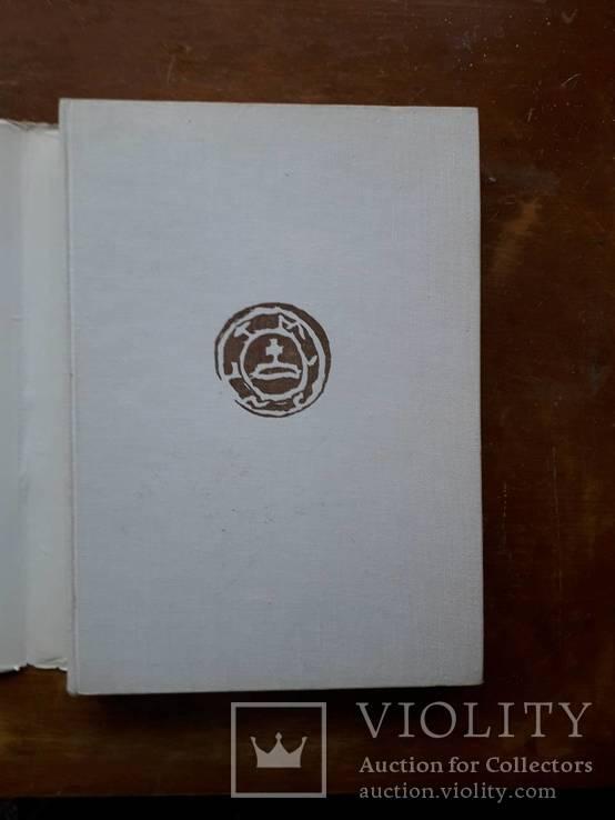 Польские Монеты Книга большого формата в суперобложке, фото №9