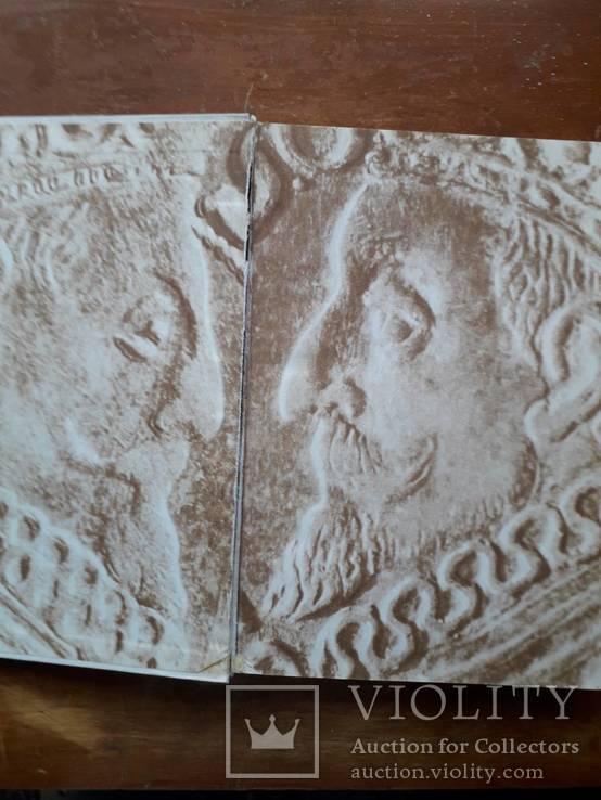 Польские Монеты Книга большого формата в суперобложке, фото №11