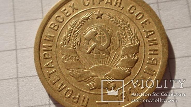 "3 копейки 1934 год ""перепутка"" прочерк вместо букв СССР, фото №3"