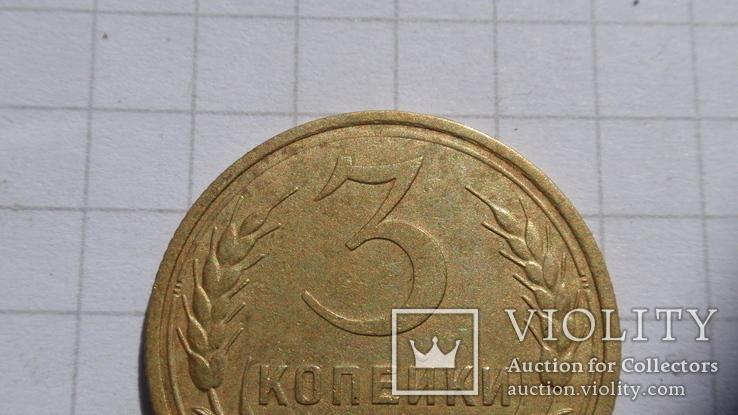 "3 копейки 1934 год ""перепутка"" прочерк вместо букв СССР, фото №8"