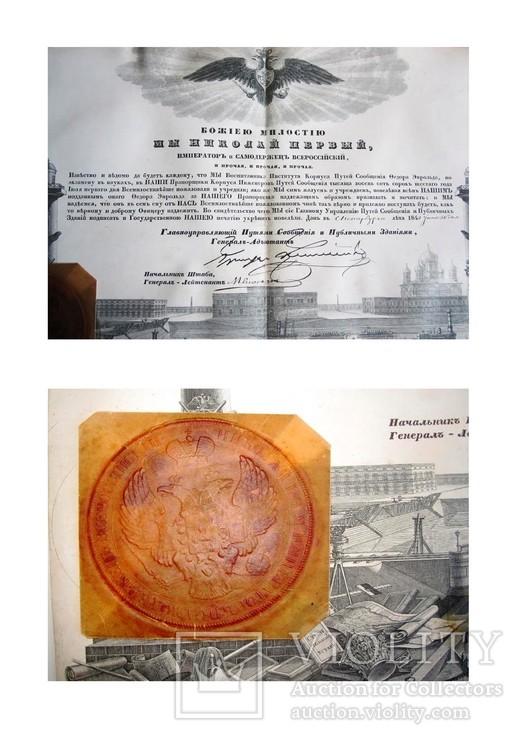 Ф. И. Энрольд. Основатель канала Петербург-Кронштадт., фото №4