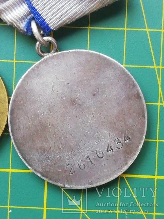 Медали СССР, фото №8