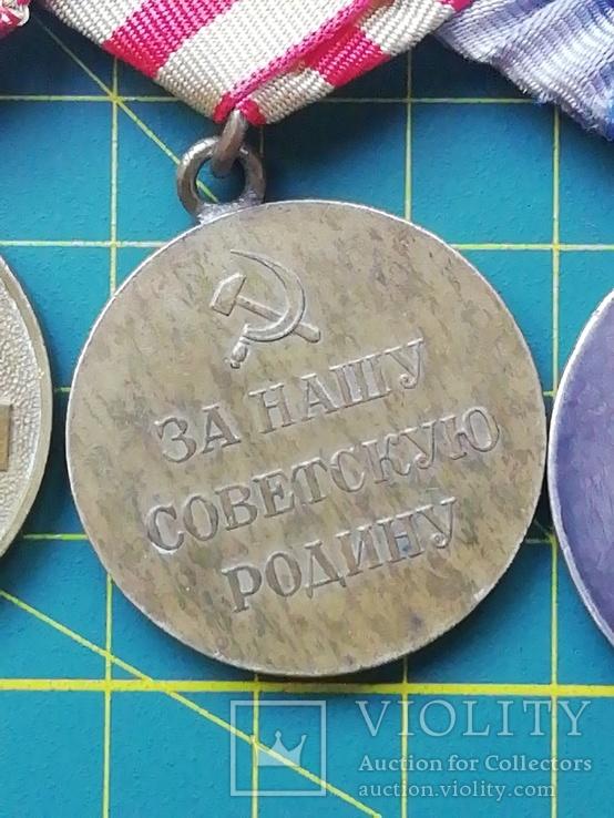 Медали СССР, фото №9