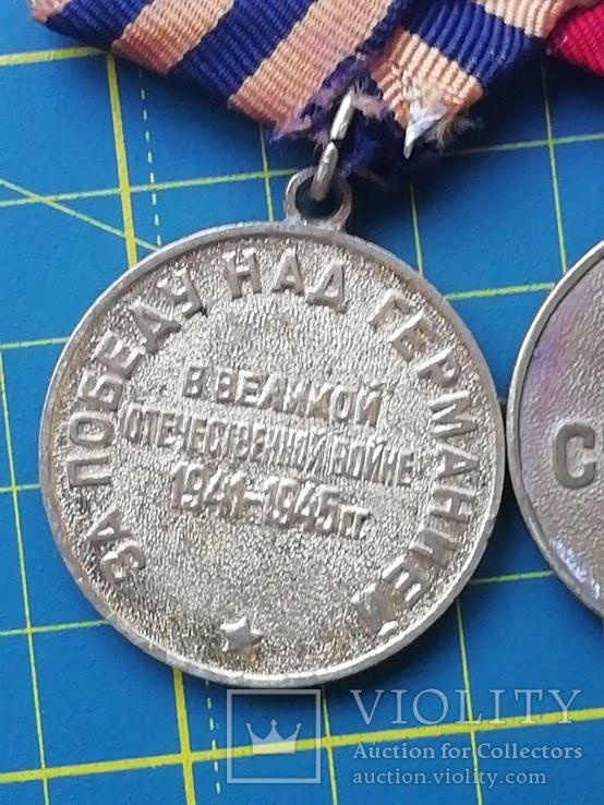 Медали СССР, фото №11