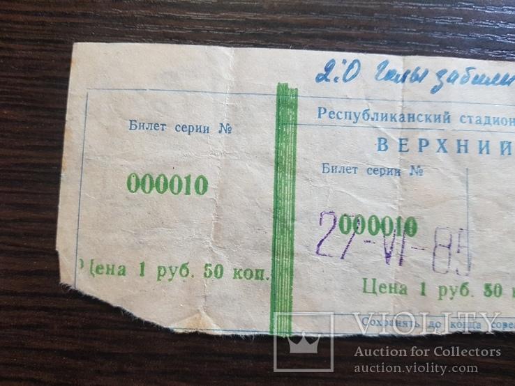 Билет на футбол Динамо Киев - Динамо Тбилиси 1985 год., фото №4