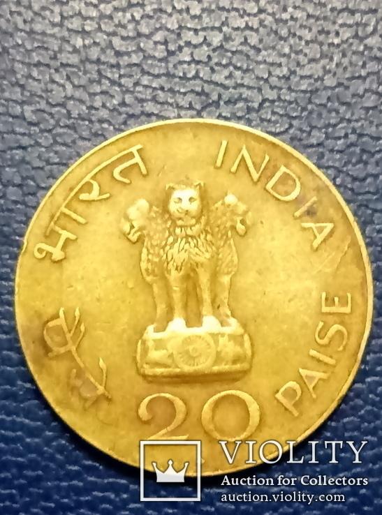 20 пайс 1969 г Индия, фото №6