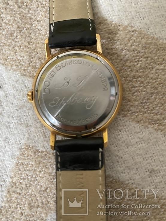 Часы именные «Полёт», фото №3