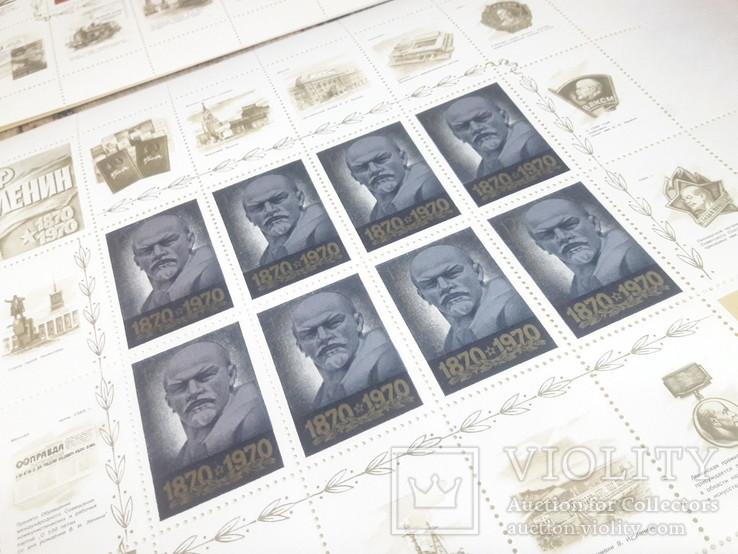 Серия  из 10-ти малых листов. Ленин., фото №6