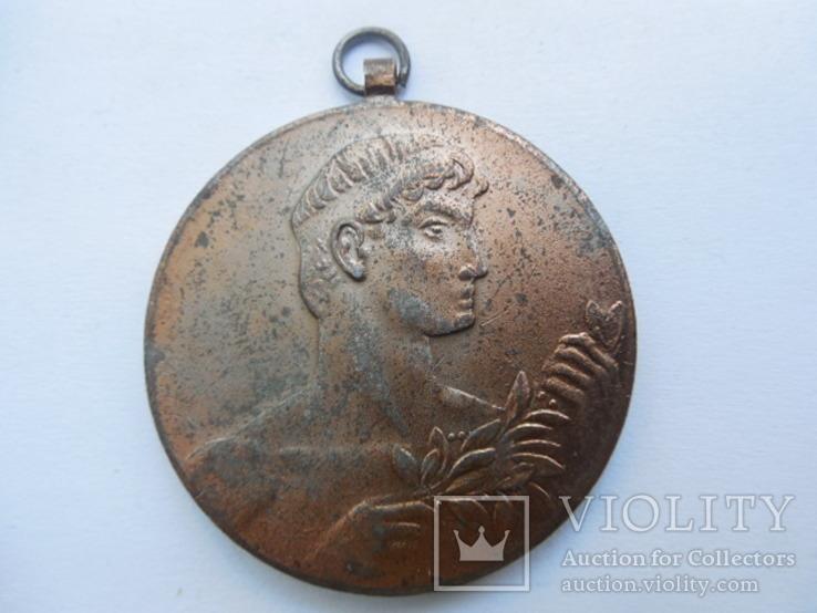 Медаль Венгрия спорт 1961 г. III место по шахматам., фото №3