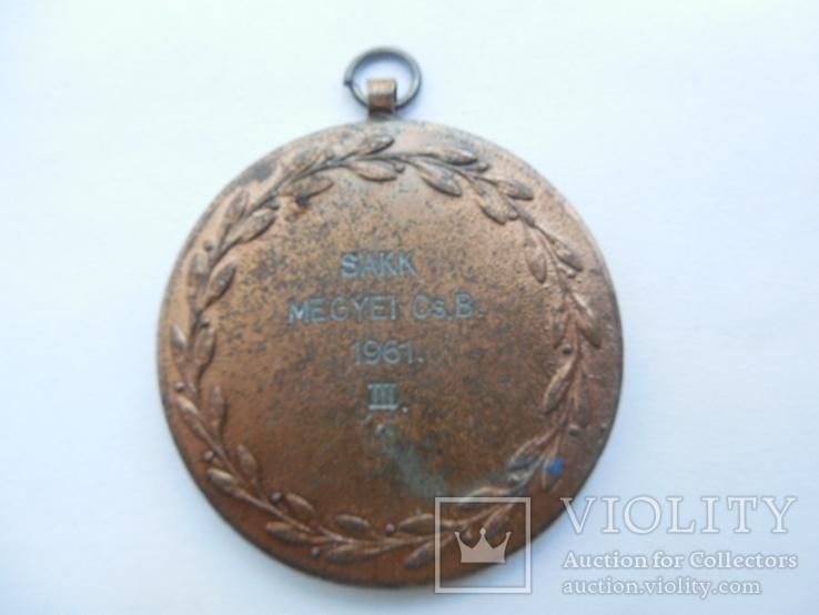 Медаль Венгрия спорт 1961 г. III место по шахматам., фото №4