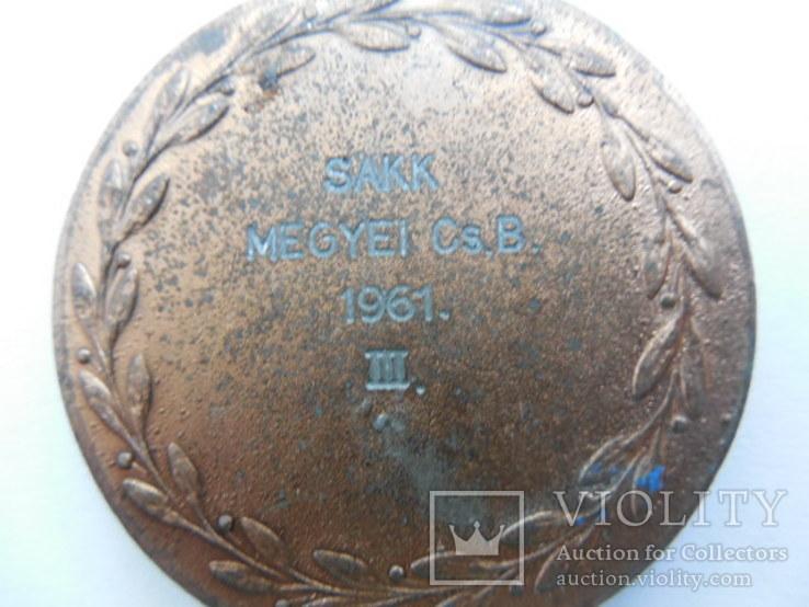 Медаль Венгрия спорт 1961 г. III место по шахматам., фото №5
