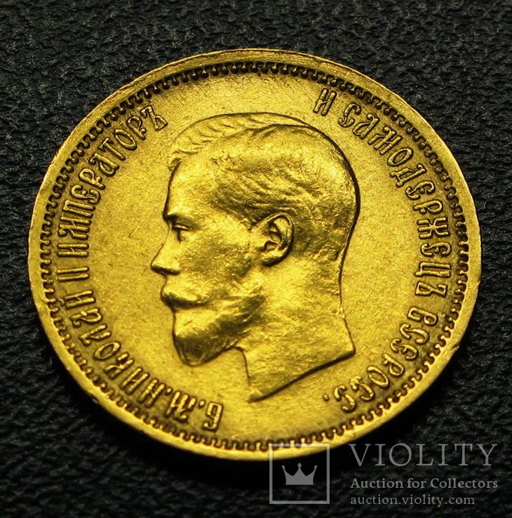 10 рублей 1898 АГ