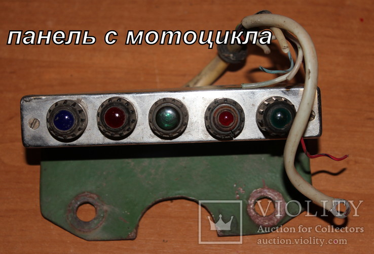 Панельная прибор с мотоцикла(с разборки), фото №2