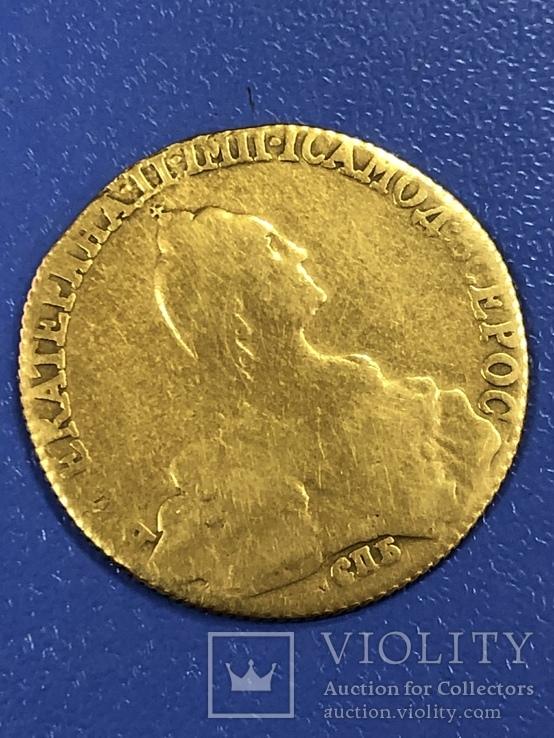 10 рублей Екатерина 1772, фото №3