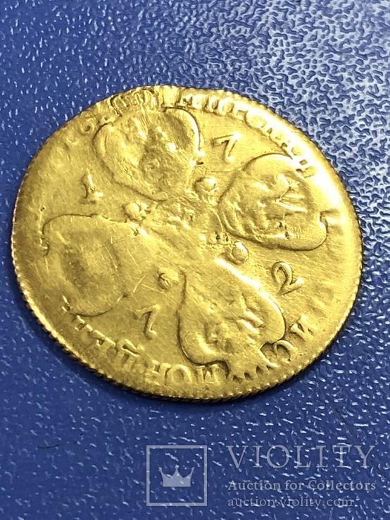 10 рублей Екатерина 1772, фото №4