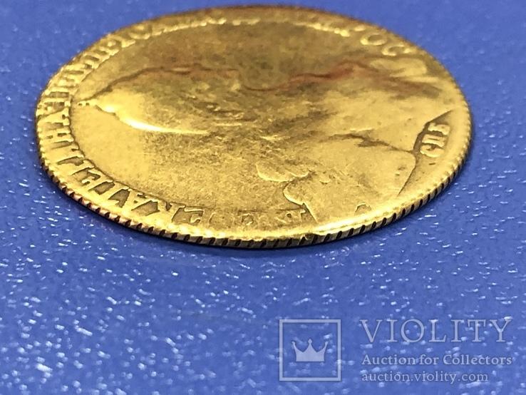 10 рублей Екатерина 1772, фото №8