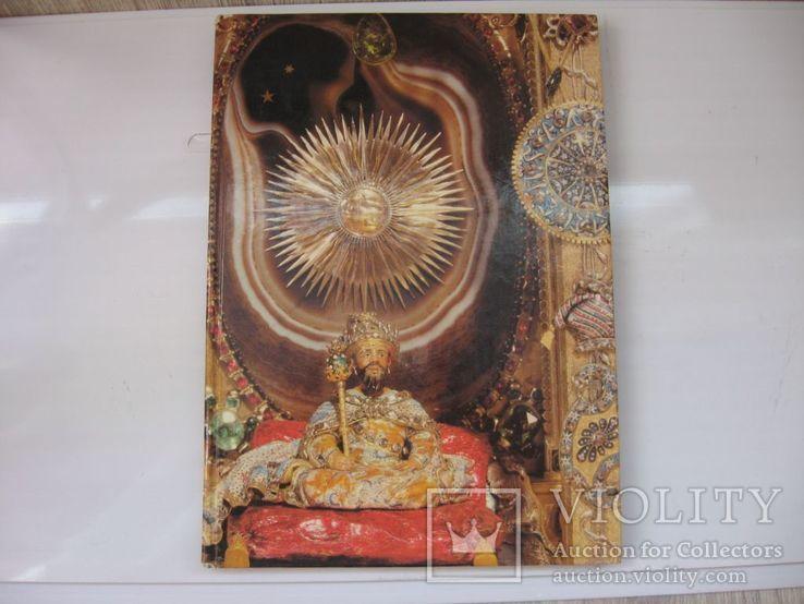 """Книга Музей """"Грюнес гевельбе""""самое богатое собрание драгоценностей в Европе, фото №2"""